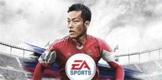 Southampton FC agree a partnership with EA Sports to FIFA 14