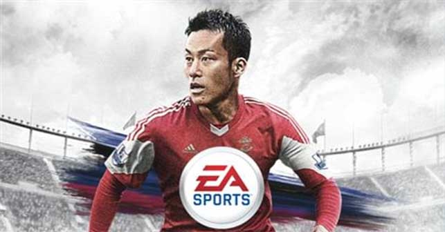 Southampton FC agree a partnership with EA Sports to FIFA 14
