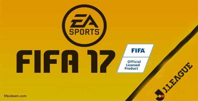 FIFA 17 may include the Japanese League