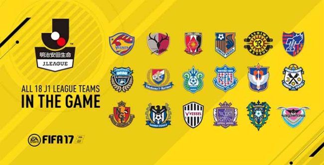 Japanese J1 League will feature in FIFA 17