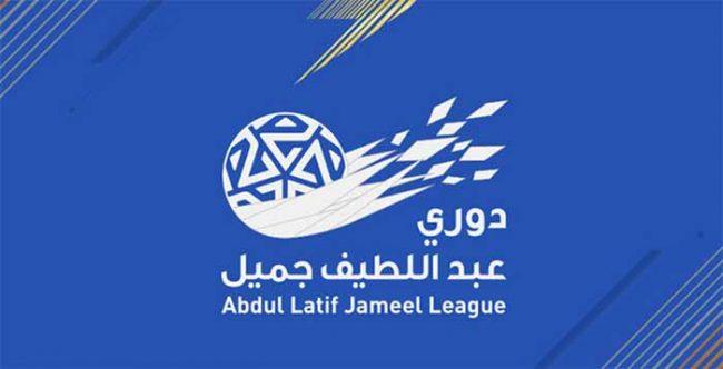 FUT 17 Dawry Jameel League TOTS (Saudi League)
