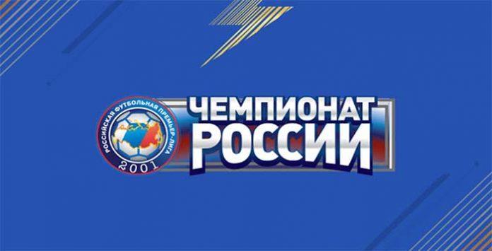 FUT 17 Sogaz Premier League TOTS (Russian League)